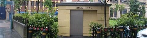 Healthmatic Public Toilets